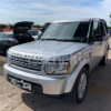 2013 Land Rover Discovery IV for Sale at KSh3,500,000